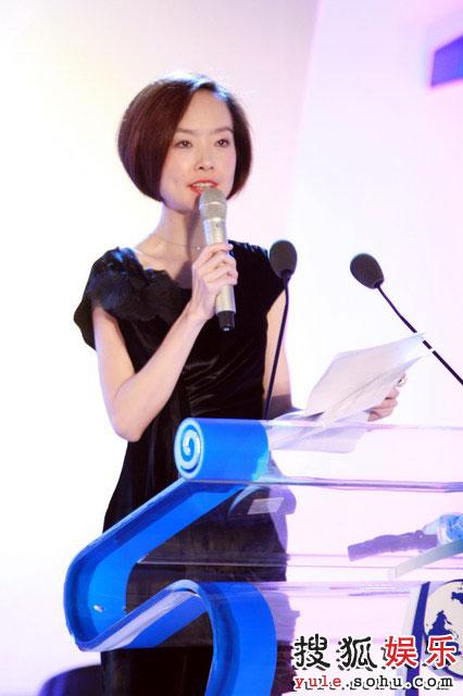 世界级嘉宾精彩演讲 - 陈鲁豫担任本次论坛主持