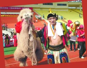 冠军领走雪峰骆驼