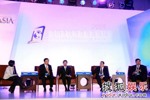 中国全球公益慈善发言嘉宾