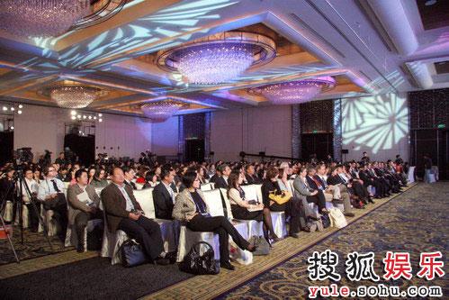 中国全球公益慈善参会嘉宾