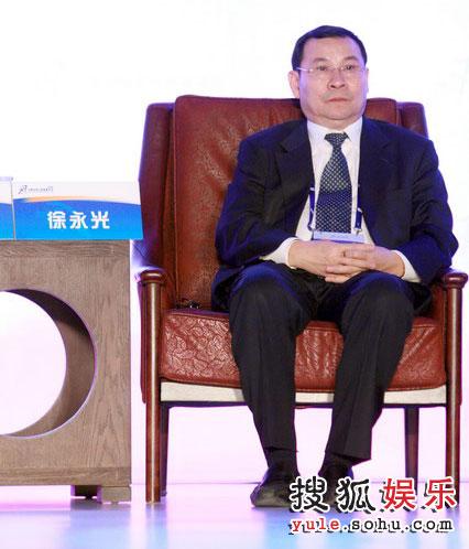 南都基金会副理事长徐永光