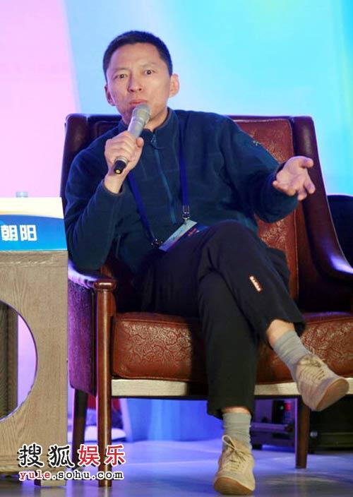 搜狐公司董事局主席兼首席执行官张朝阳出席论坛