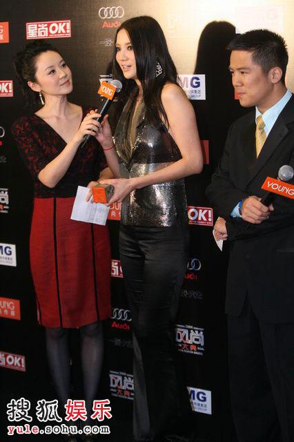 小宋佳接受采访