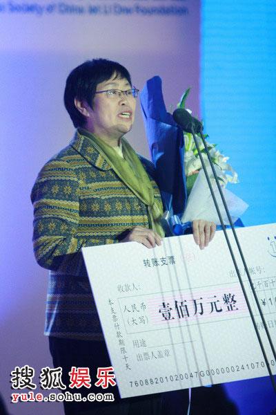 北京农家女文化发展中心