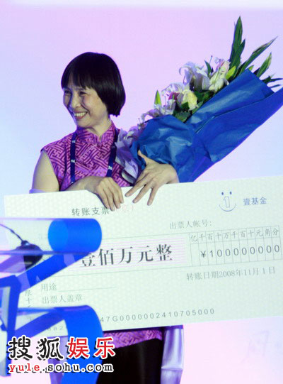 壹基金典范工程奖项揭晓 星星雨教育研究所领奖