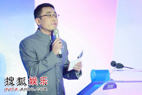 壹基金典范工程奖项揭晓 主持窦文涛十分感慨