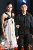 图文:杨威刘子歌分别获奖 幸福的准新郎新娘
