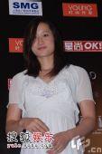 图文:杨威刘子歌分别获奖 身着美丽晚礼服