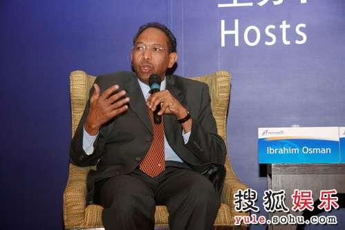 Ibrahim Osman先生讲话
