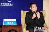 图:中国全球慈善论坛新闻发布会 李连杰讲话