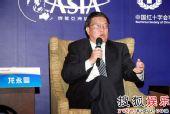 图:中国全球慈善论坛新闻发布会 龙永图讲话