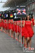 图文:F1巴西大奖赛正赛 漂亮的围场女郎
