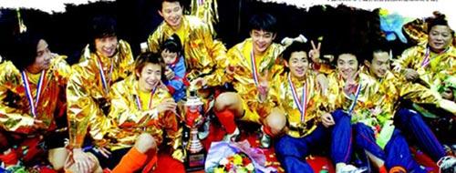 2005年,中超杯决赛,武汉击败深圳夺冠。