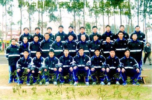 1999年春,武汉红桃K在昆明海埂基地合影