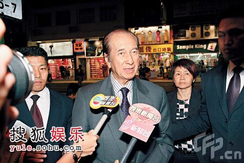 鸿燊表明五叔何佐芝生日,何家上下一定要出席祝贺