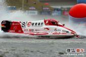图文:F1摩托艇深圳站 8号赛艇在比赛中