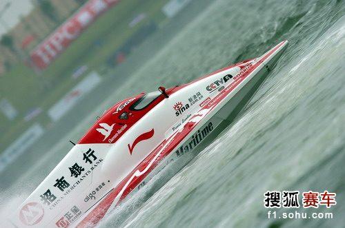 图文:F1摩托艇深圳站 8号赛艇快速行驶