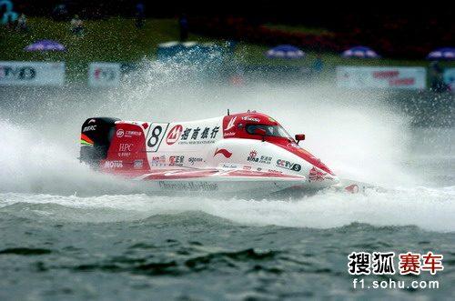 图文:F1摩托艇深圳站 8号赛艇激流勇进