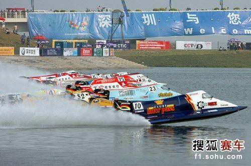 图文:F1摩托艇深圳站 勇往直前