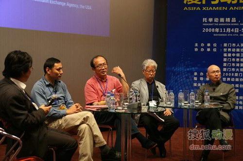 动画论坛:中国动漫产业当前突破点与未来展望