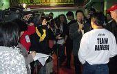 图文:WBC世界拳王争霸赛 媒体关注巴雷拉