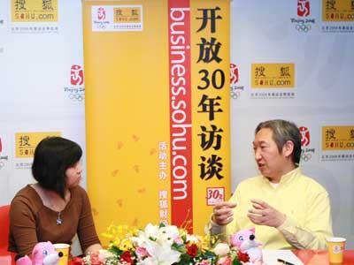 《现代广告》社长、主编陈永做客搜狐财经