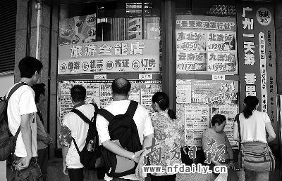 旅游业步履维艰主要受外部因素影响。吴伟洪许嵘摄