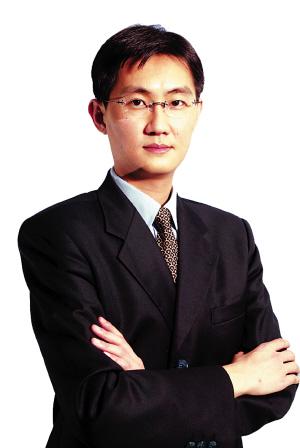 腾讯董事会主席 马化腾