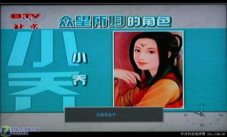 可随意录制节目!TCL L46M61电视首测