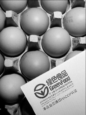 香港人比内地人有幸更早免于有毒食品的危害,归功于香港优良的食品检查机制。CFP