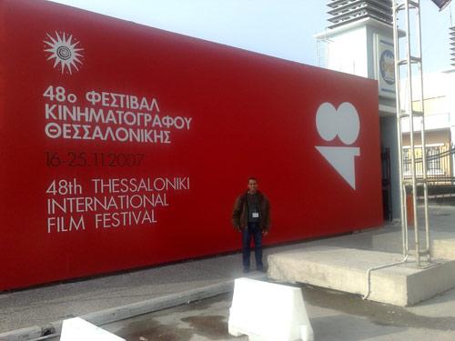 铁萨隆尼国际电影节外场