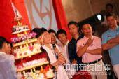 组图:直击杨威杨云婚礼午宴 现场气氛温馨融洽