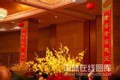 图:杨威杨云婚礼午宴- 喜联写满幸福