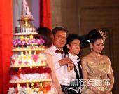 图:杨威杨云婚礼午宴- 黄玉斌为新人骄傲