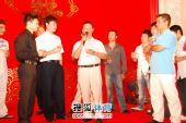 图文:杨威杨云婚礼午宴现场 小双慷慨陈词