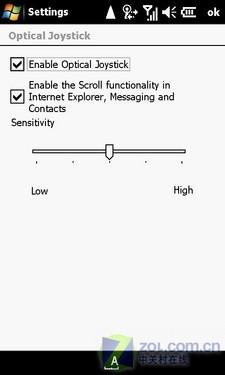 弧度侧滑小巧强大 索尼爱立信X1评测上
