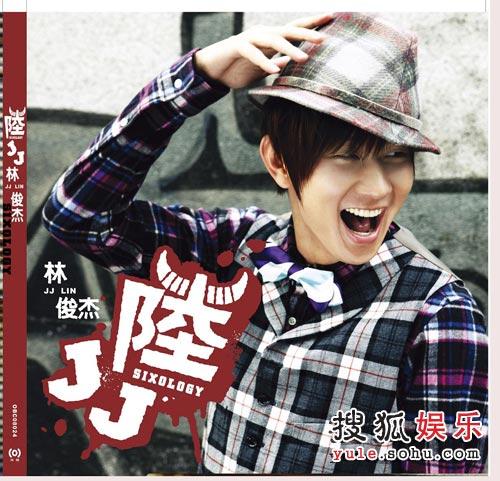 《JJ陸》专辑封面