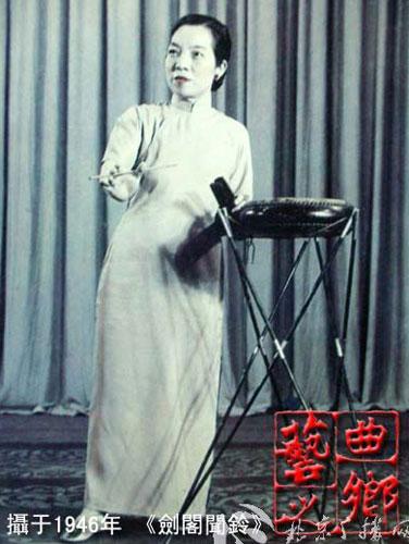 骆玉笙年轻时候的演出画面