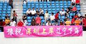 图文:[中超]深圳VS河南 河南球迷友好暗示