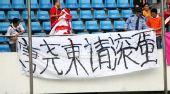 图文:[中超]深圳VS河南 球迷标语说出心里话