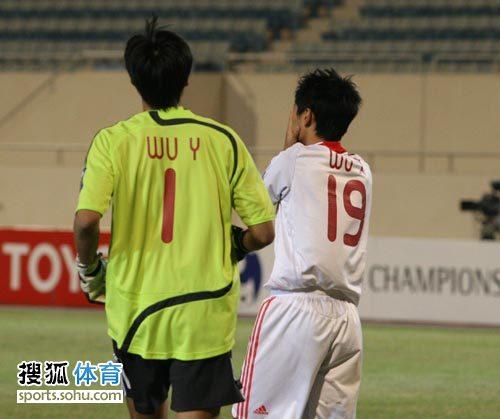 图文:[亚青赛]中国3-4乌兹别克 掩面而泣