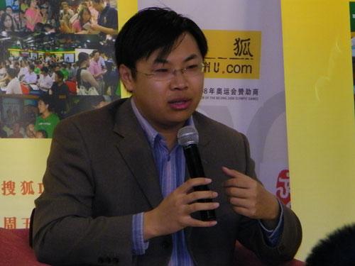 本期主讲嘉宾 康盛创想CEO戴志康