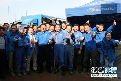 图文:全国汽车拉力赛龙游站 斯巴鲁庆祝胜利