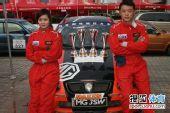 图文:全国汽车拉力赛龙游站 迟来的奖杯