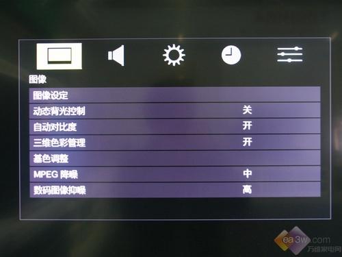 中端一体机新锐 东芝46XV500C卖场评测