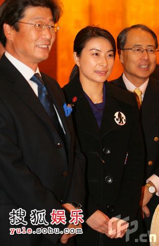 出席中国青年访日团欢送晚会