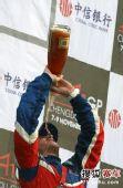 图文:A1中国站闭幕 瓦特斯喝香槟庆贺