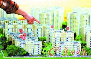 近期国内许多城市纷纷提高公积金贷款额度,以提振市民买楼热情