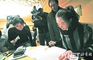 ■黄静在《立案调查申请书》上签字■摄影/本报记者