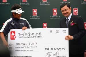 2008年5月11日, 泰前总理他信在北京华彬金熊高尔夫球场为一场比赛冠军颁奖。中体在线 图
